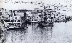 Η δυτική λεκάνη του λιμανιού στα τέλη του 19ου αιώνα