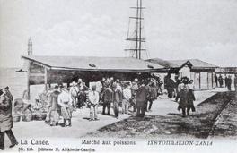 Η ψαραγορά ατό λιμάνι.
