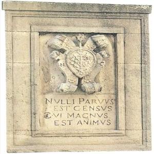 Οικόσημο στο μέγαρο της οδού Ζαμπελίου