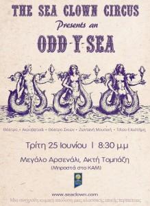 oddysea-sm